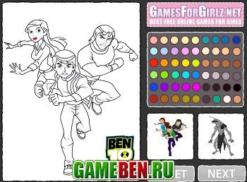 Игры 10 для мальчиков бен